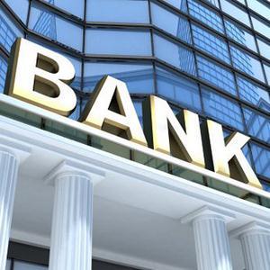 Банки Волчихи