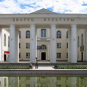 Дворцы и дома культуры Волчихи
