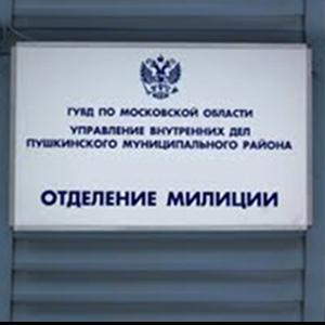 Отделения полиции Волчихи