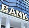 Банки в Волчихе