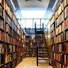 Библиотеки в Волчихе