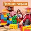 Детские сады в Волчихе