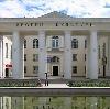 Дворцы и дома культуры в Волчихе