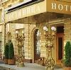Гостиницы в Волчихе