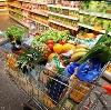 Магазины продуктов в Волчихе