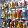 Парфюмерные магазины в Волчихе